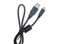 Štandardný USB / mini USB kábel 0,5 m