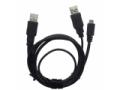Redukcia dvojitý USB-Y kábel na micro USB